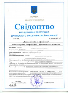 Svidotstvo_RI_2006